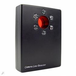 Обнаружитель скрытых видеокамер LD-B1