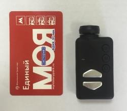 MDV - 200MGFHD