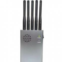 Подавитель мобильных телефонов BugHunter 4G-1601 (МГ-1)