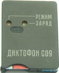 Миниатюрный диктофон Сорока-09